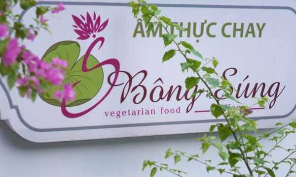 Cover photo of Bông Súng Vegetarian Food