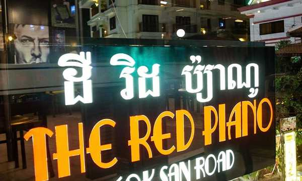 Cover photo of Red Piano