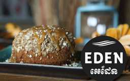 Cover photo of Cafe Eden