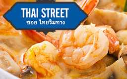 Cover photo of Thai Street